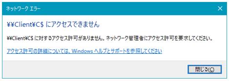 クラウドAPアクセスできませんアクセス許可がありません